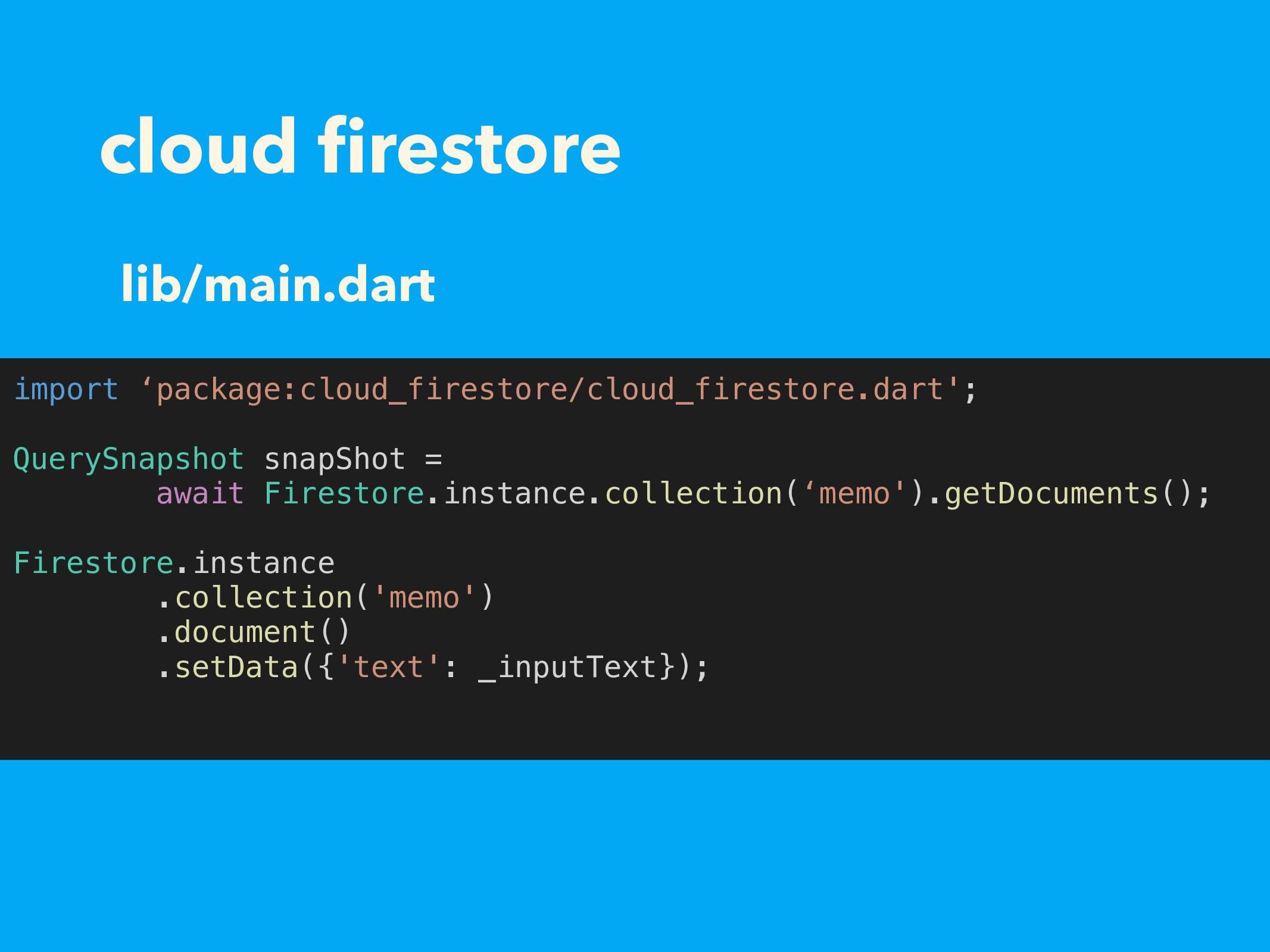 cloud firestore import 'package:cloud_firestore/...