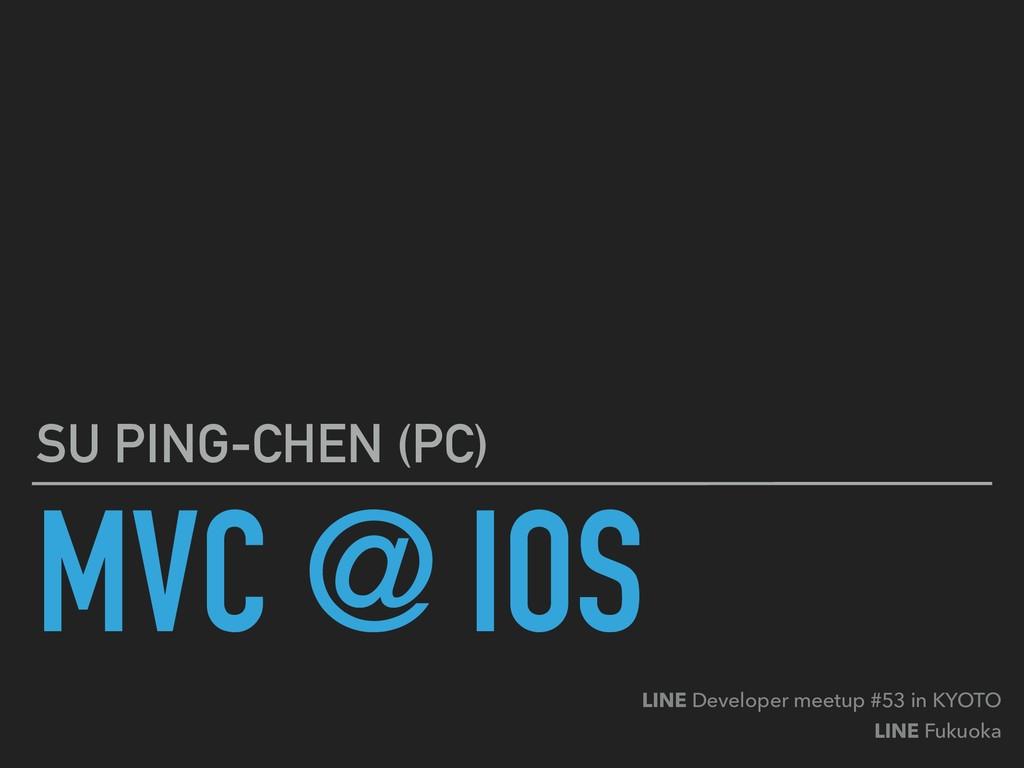 MVC @ IOS SU PING-CHEN (PC) LINE Fukuoka LINE D...