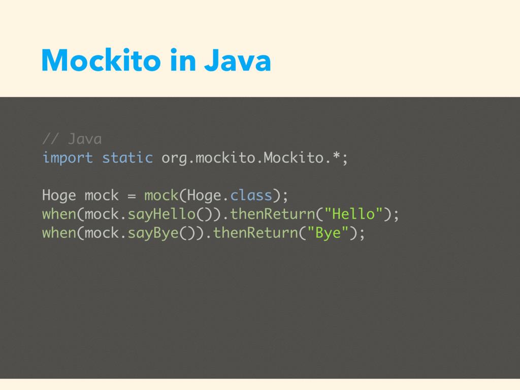 Mockito in Java // Java import static org.mocki...