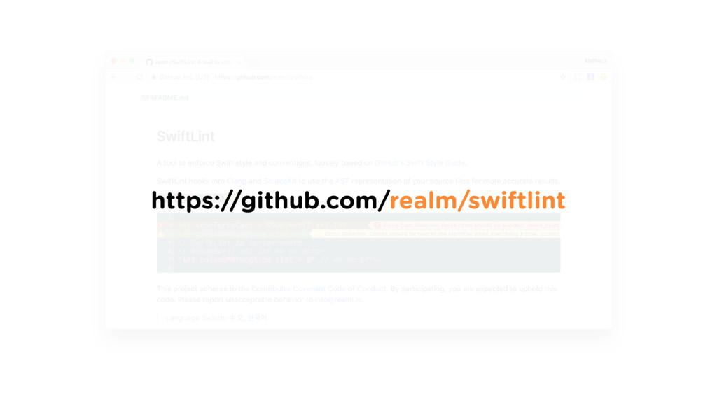 https://github.com/realm/swiftlint