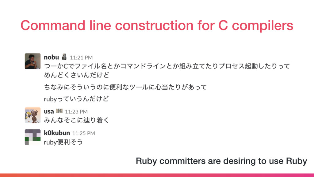 Command line construction for C compilers Ruby ...
