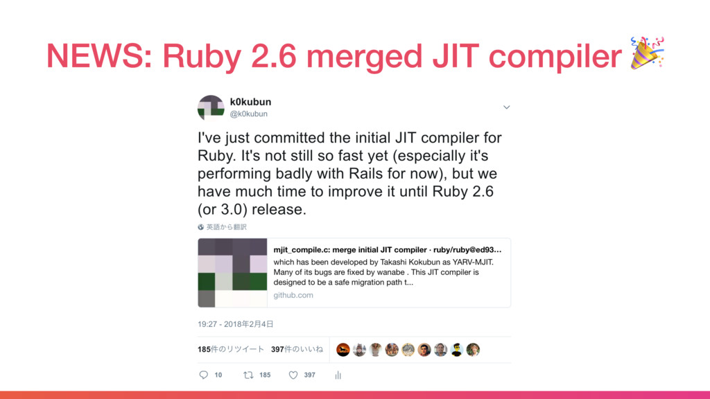 NEWS: Ruby 2.6 merged JIT compiler