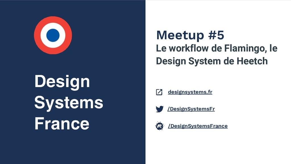 /DesignSystemsFrance /DesignSystemsFr designsys...