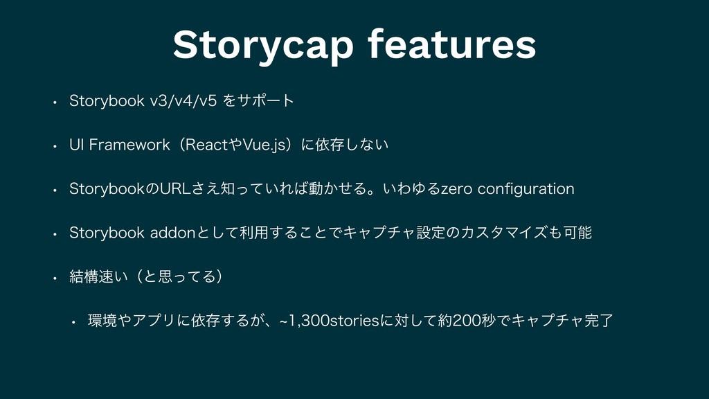 Storycap features w 4UPSZCPPLWWWΛαϙʔτ w...