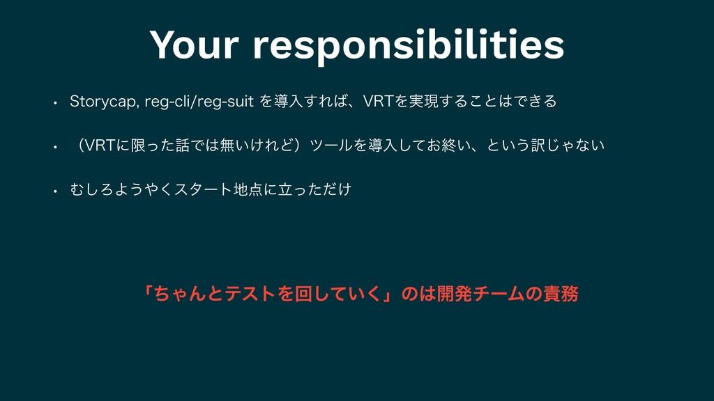 Your responsibilities w 4UPSZDBQSFHDMJSFHT...