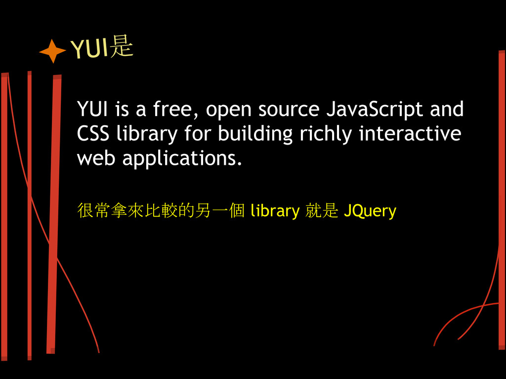 YUI是 YUI is a free, open source JavaScript and ...