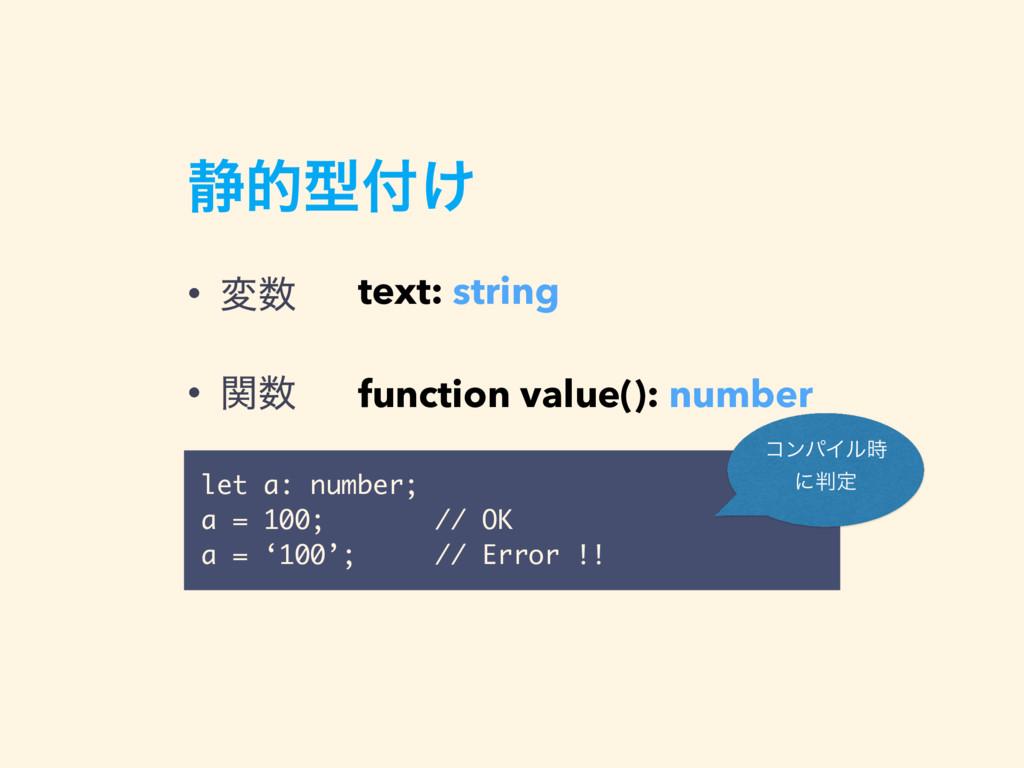 ੩తܕ͚ • ม • ؔ text: string function value(): ...