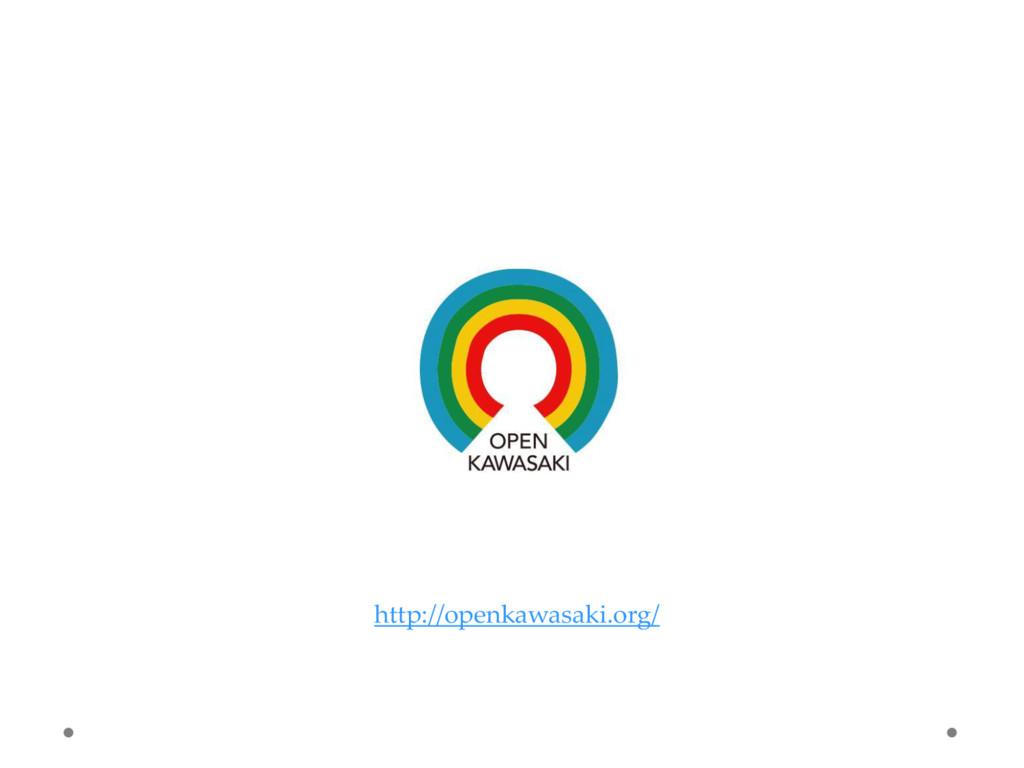 http://openkawasaki.org/