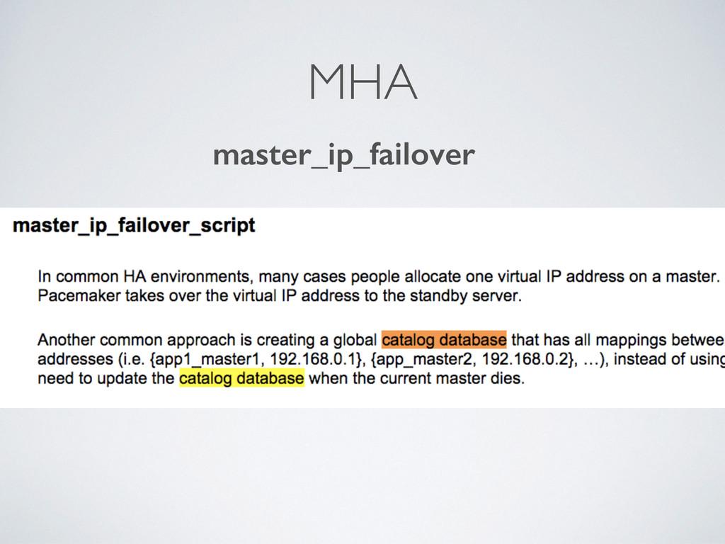 MHA master_ip_failover