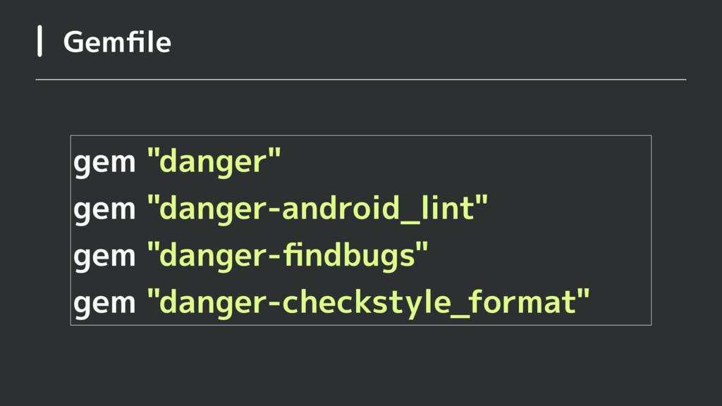 """Gemfile gem """"danger"""" gem """"danger-android_lint"""" g..."""