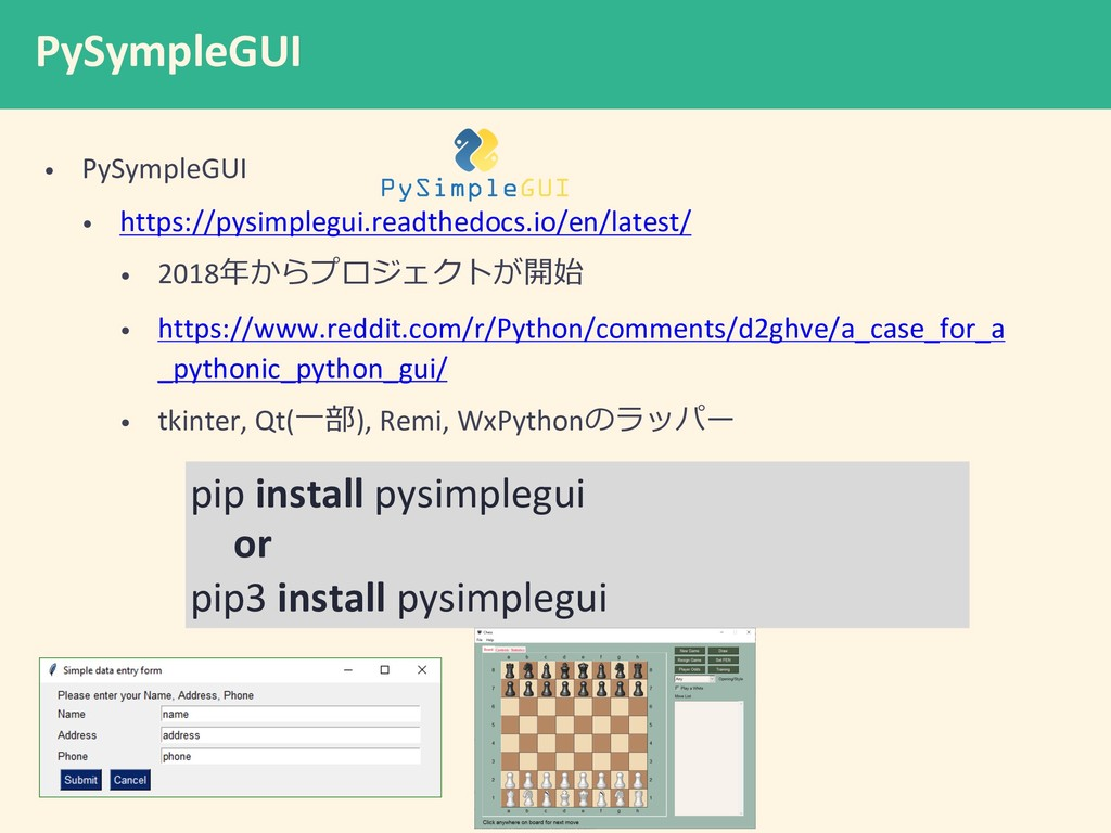 PySympleGUI • PySympleGUI • https://pysimplegui...