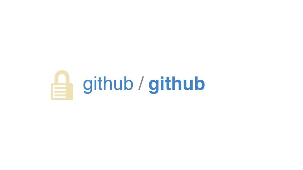 github / ! github