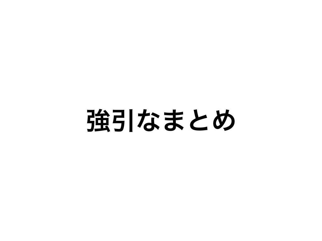ڧҾͳ·ͱΊ