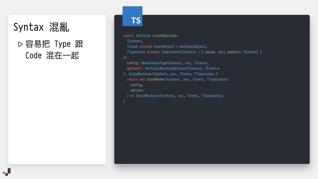 export function createMachine<   TContext,   TE...