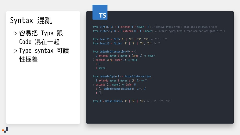 type Diff<T, U> = T extends U ? never : T; // R...
