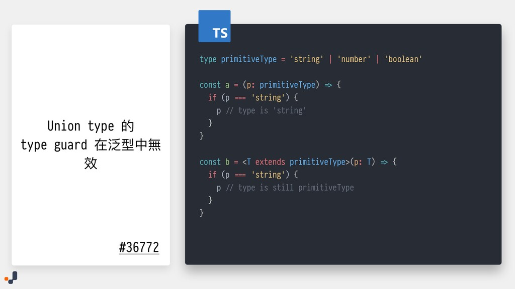 type primitiveType = 'string'   'number'   'boo...