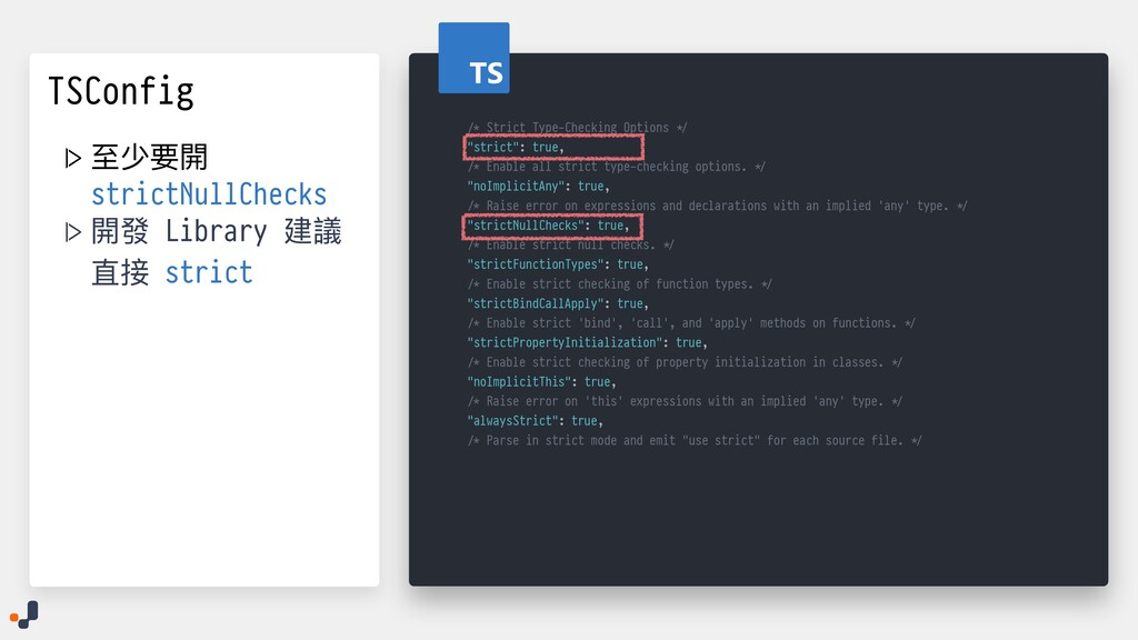 """/* Strict Type-Checking Options */  """"strict"""": t..."""