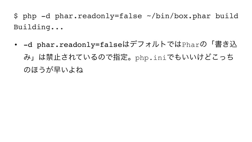 $ php -d phar.readonly=false ~/bin/box.phar bui...