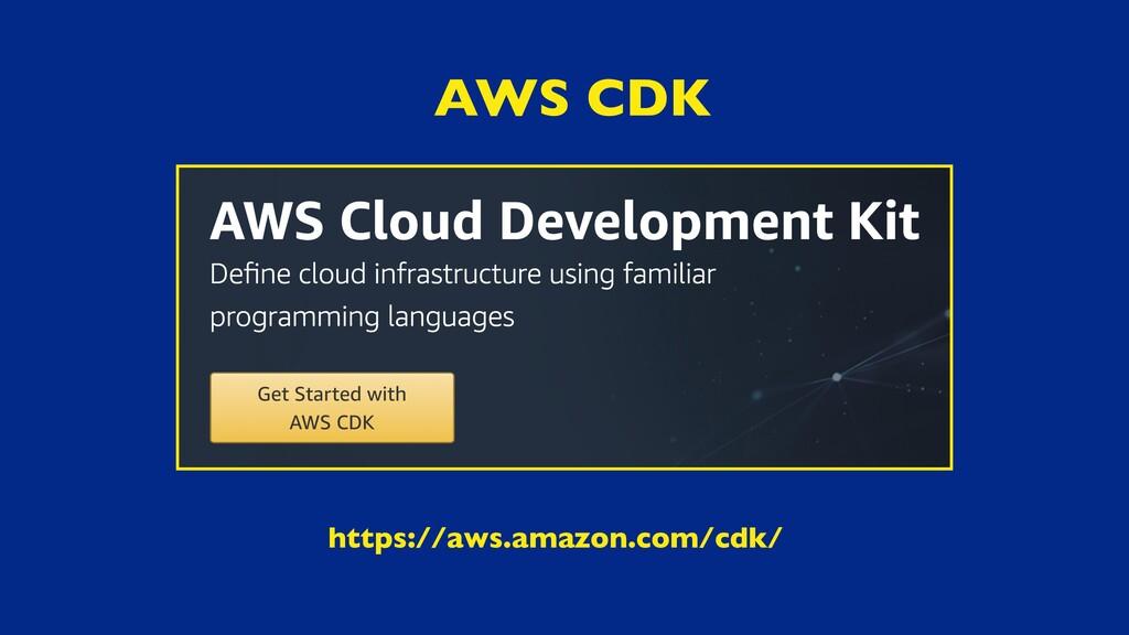 AWS CDK https://aws.amazon.com/cdk/
