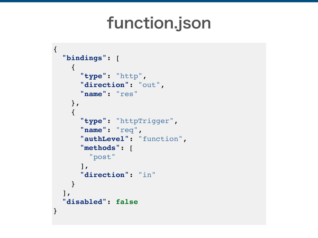 "GVODUJPOKTPO { ""bindings"": [ { ""type"": ""http"",..."