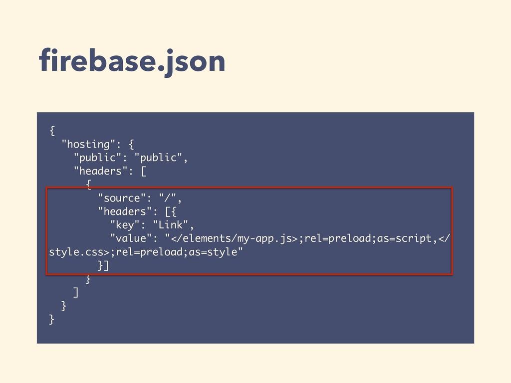 "firebase.json { ""hosting"": { ""public"": ""public"",..."