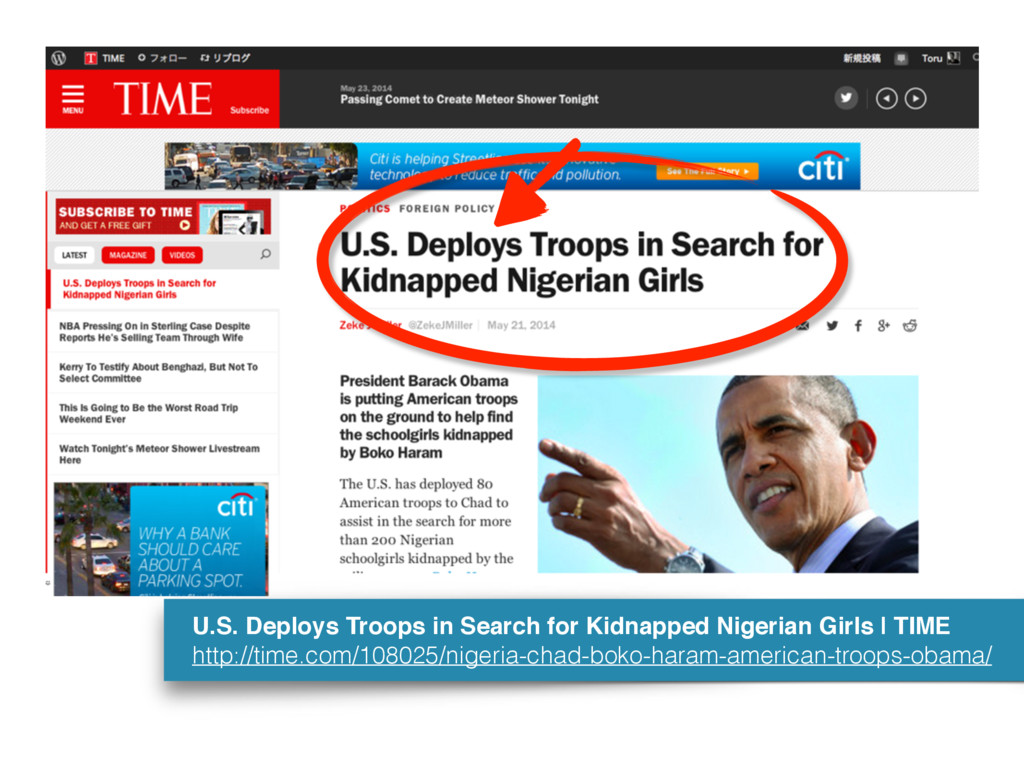 U.S. Deploys Troops in Search for Kidnapped Nig...