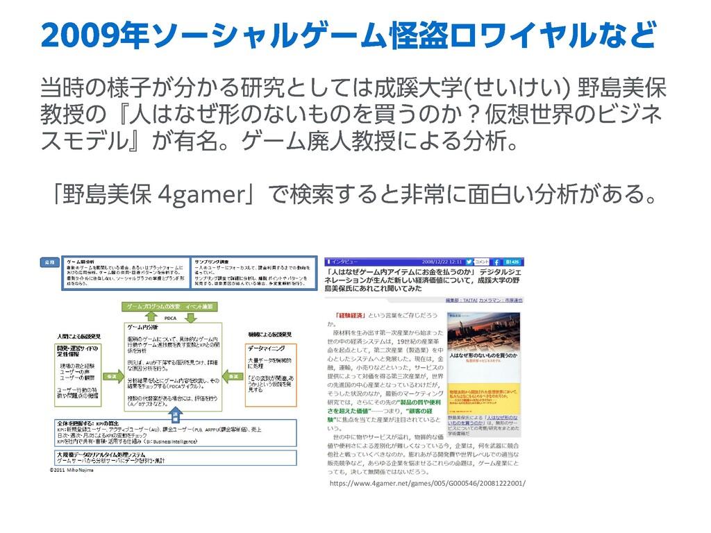 https://www.4gamer.net/games/005/G000546/200812...