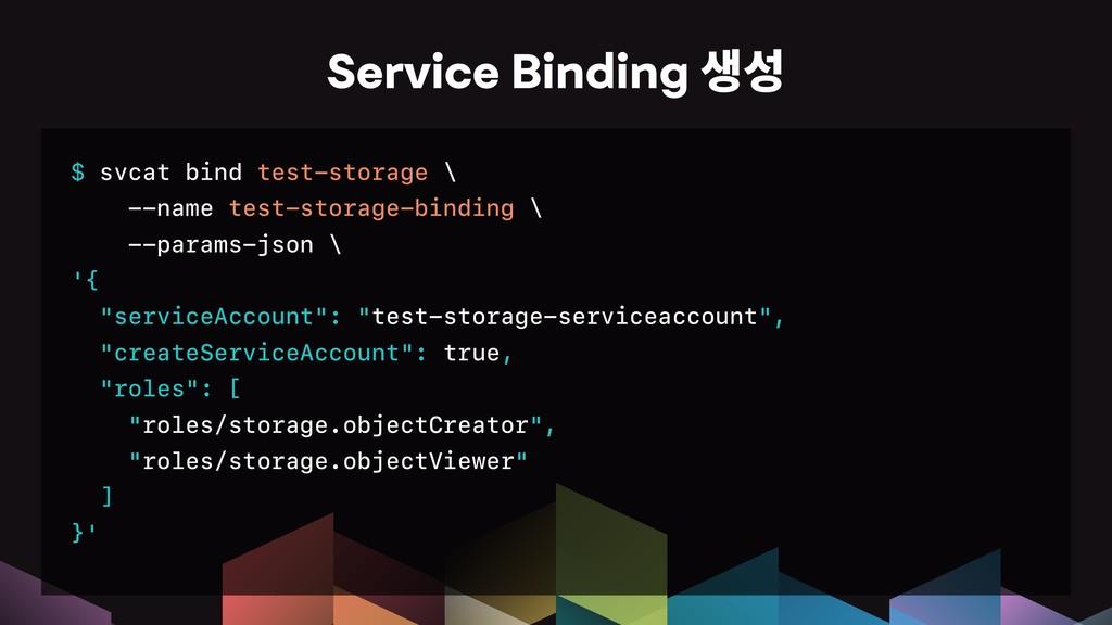 $ svcat bind test-storage \ --name test-storage...