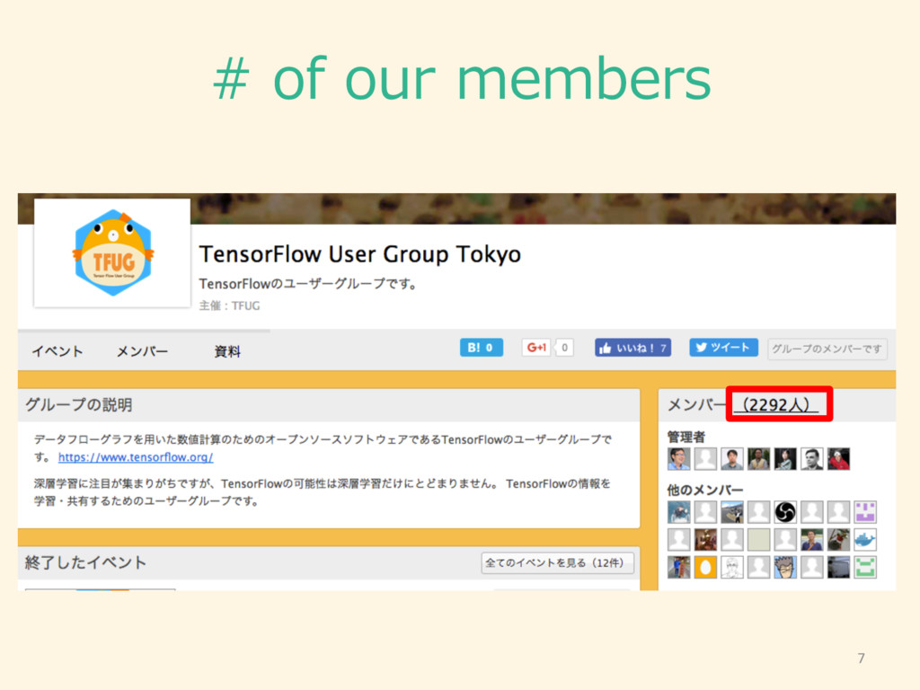 # of our members 7