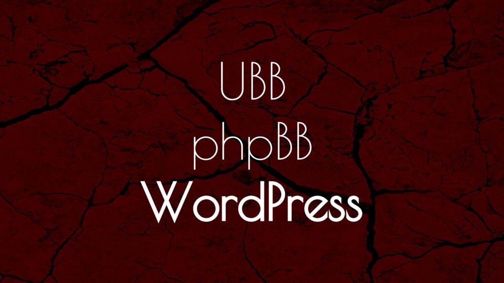 UBB phpBB WordPress