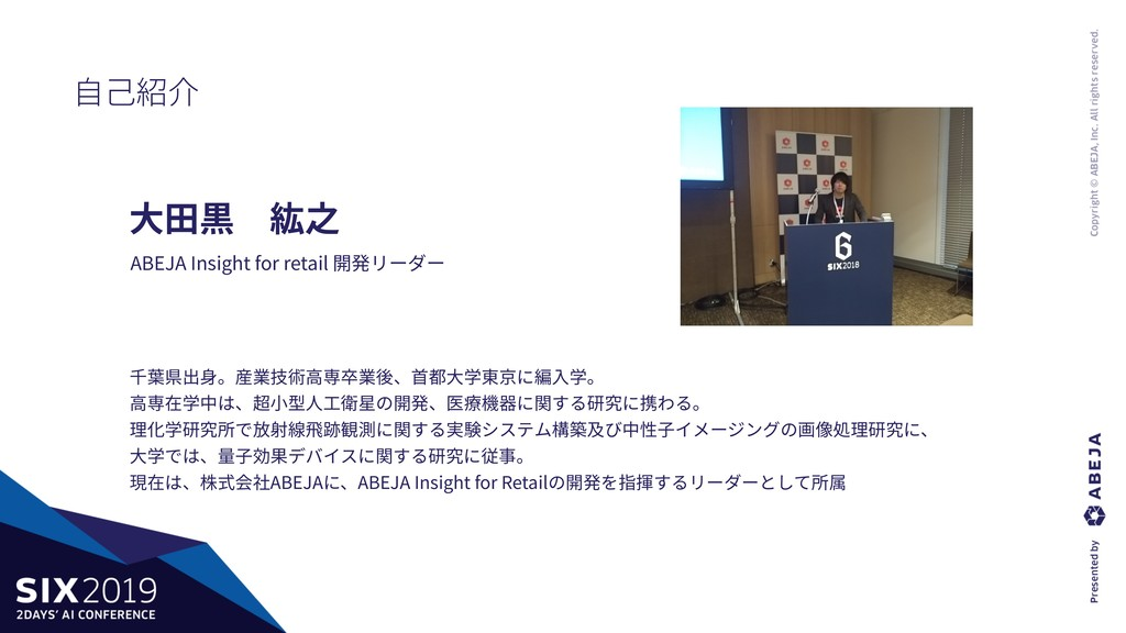 ⾃⼰紹介 千葉県出⾝。産業技術⾼専卒業後、⾸都⼤学東京に編⼊学。 ⾼専在学中は、超⼩型⼈⼯衛星...