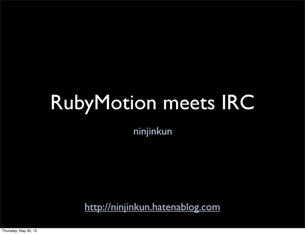 RubyMotion meets IRC ninjinkun http://ninjinkun...