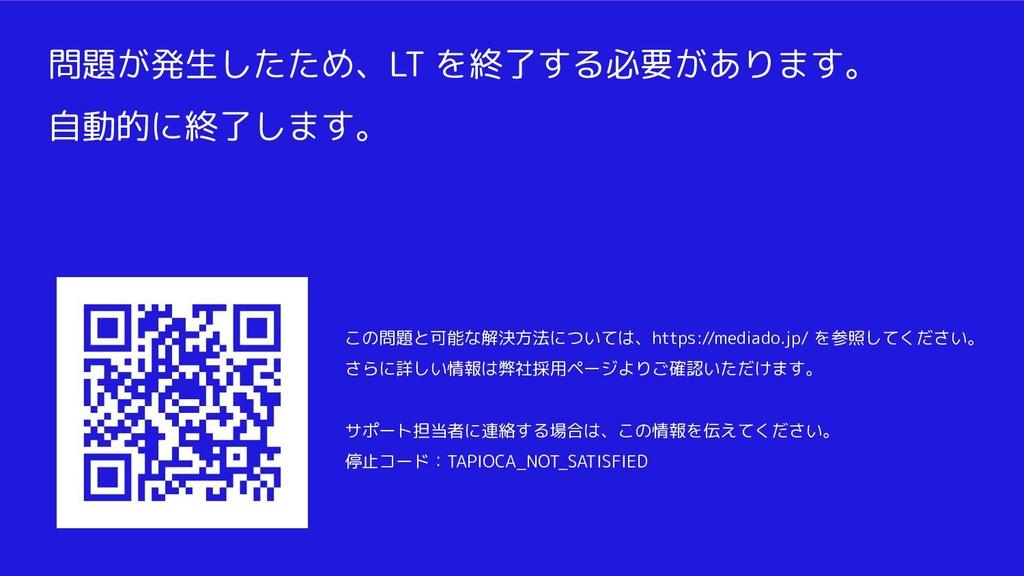 この問題と可能な解決方法については、https://mediado.jp/ を参照してください...