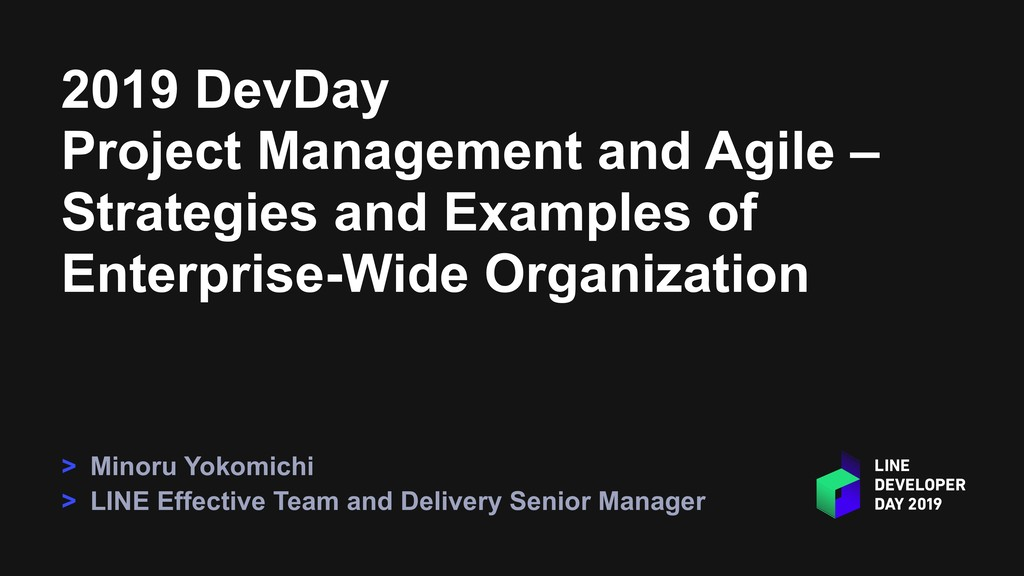 2019 DevDay Project Management and Agile – Stra...
