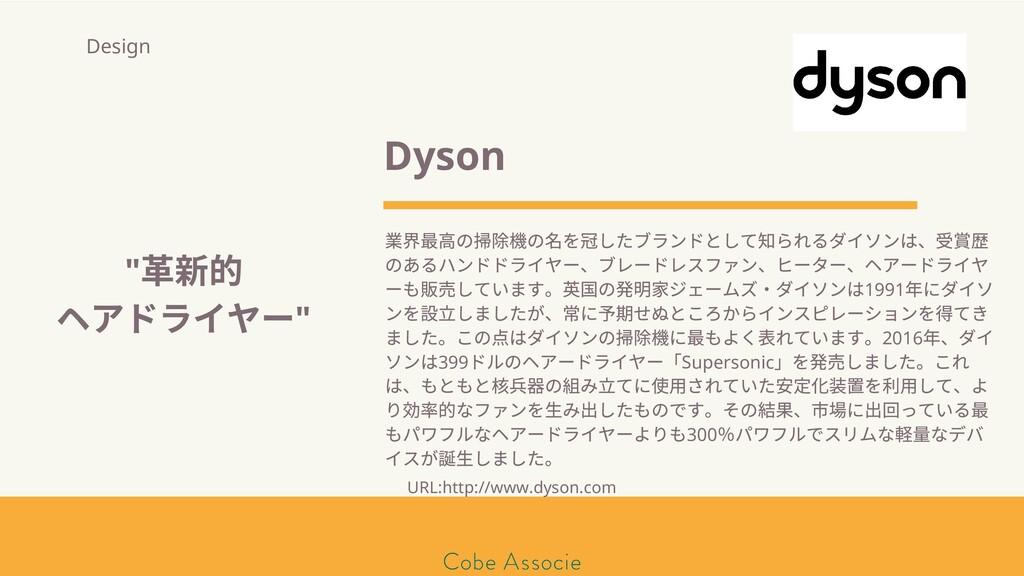 モールソン&フラー 築2020 Dyson 業界 の掃 の を冠したブランドとして知られるダイ...