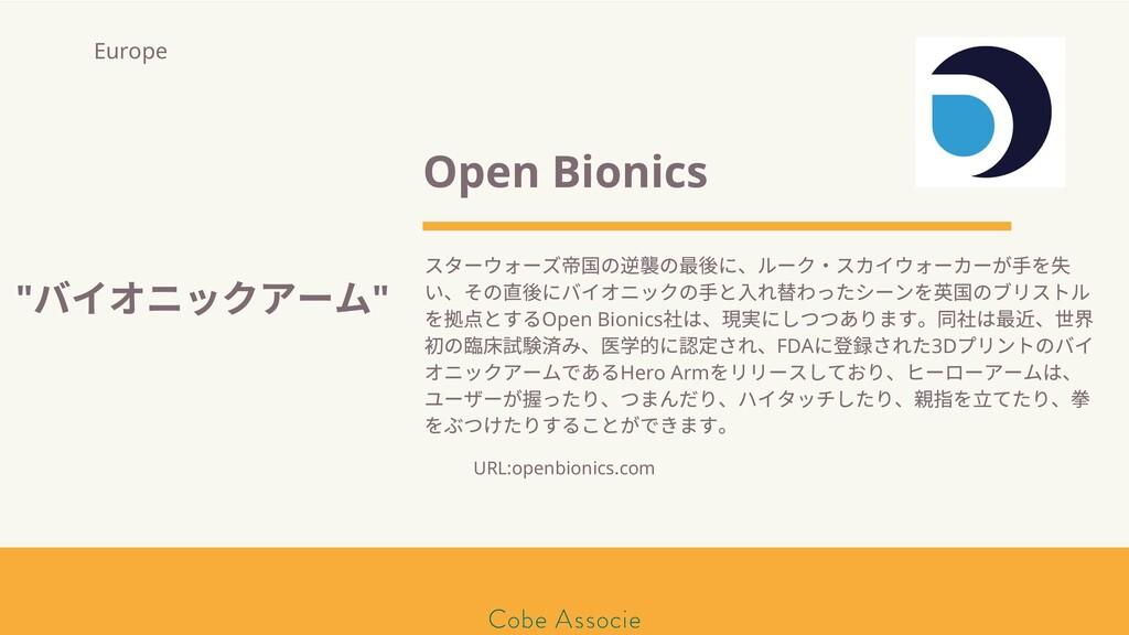 モールソン&フラー 築2020 Open Bionics スターウォーズ 国の の に、ルーク...
