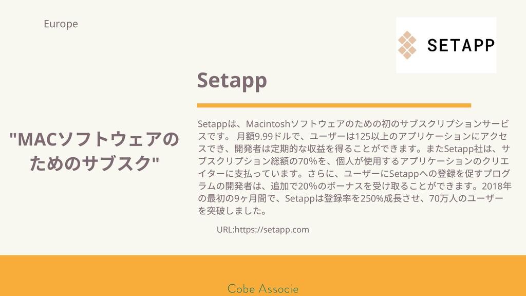 モールソン&フラー 築2020 Setapp Setapp は、Macintosh ソフトウェ...