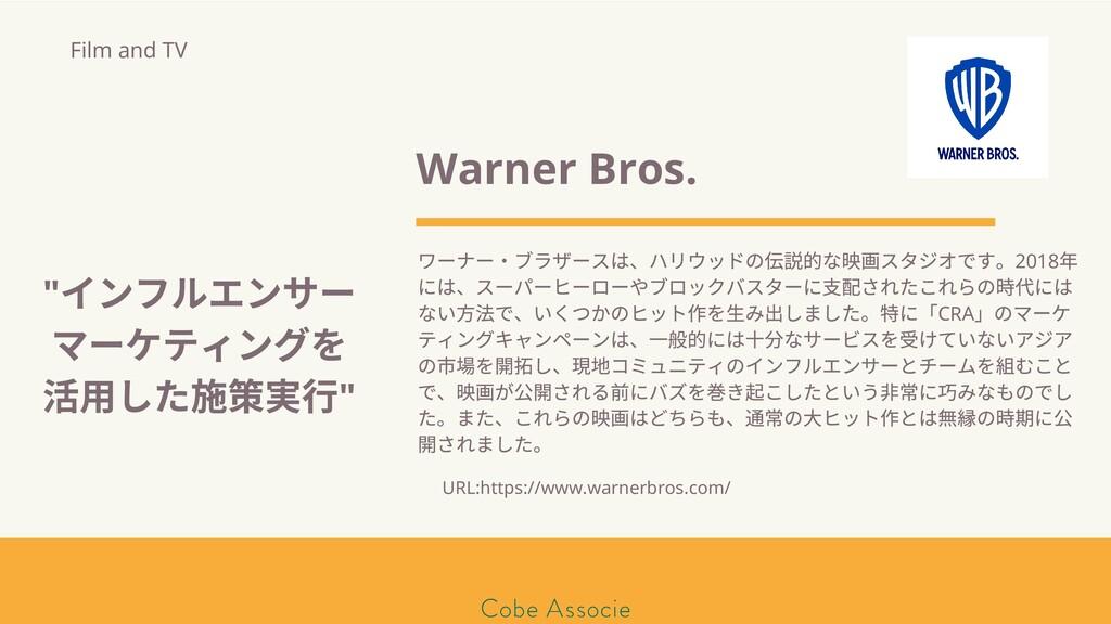 モールソン&フラー 築2020 Warner Bros. ワーナー・ブラザースは、ハリウッドの...