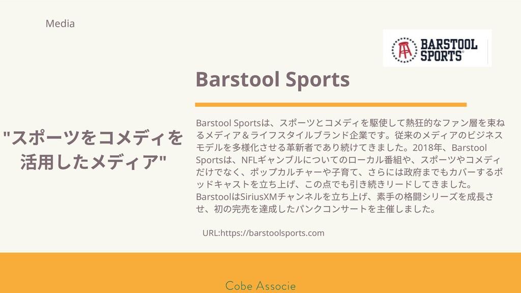 モールソン&フラー 築2020 Barstool Sports Barstool Sports...
