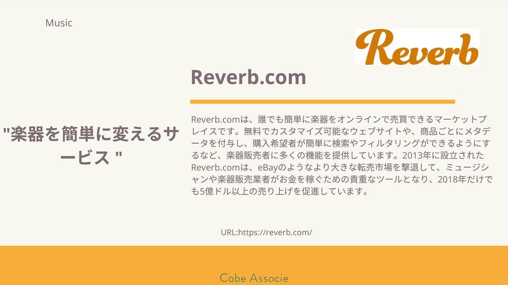 モールソン&フラー 築2020 Reverb.com Reverb.com は、 でも簡単に ...