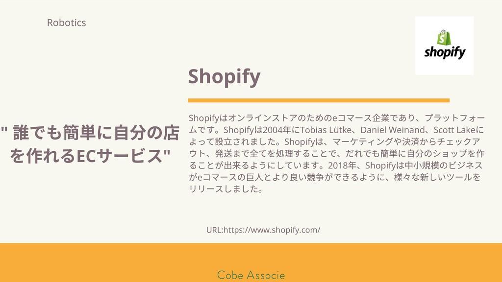 モールソン&フラー 築2020 Shopify Shopify はオンラインストアのためのe ...