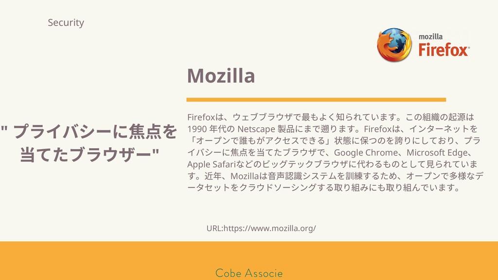 モールソン&フラー 築2020 Mozilla Firefox は、ウェブブラウザで もよく知...