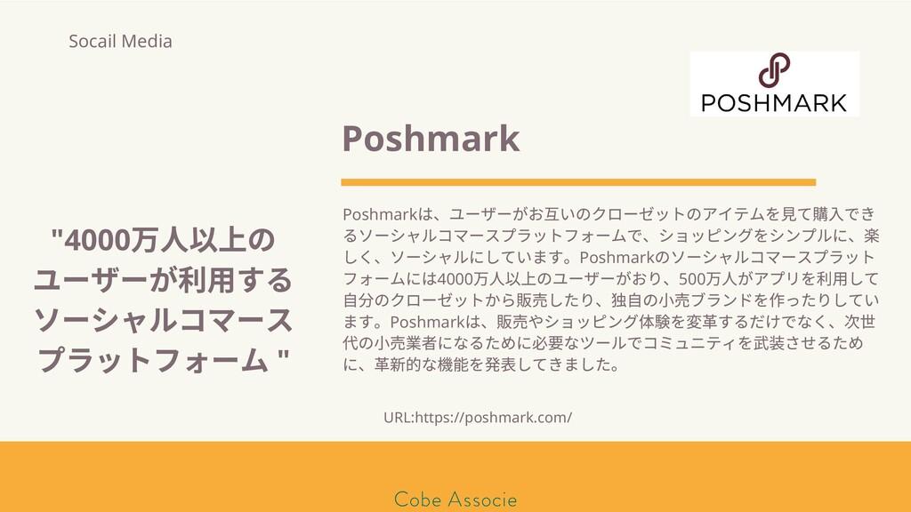 モールソン&フラー 築2020 Poshmark Poshmark は、ユーザーがお いのクロ...