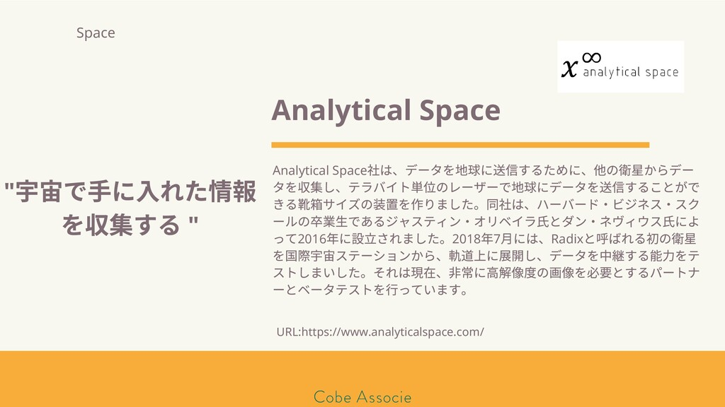 モールソン&フラー 築2020 Analytical Space Analytical Spa...