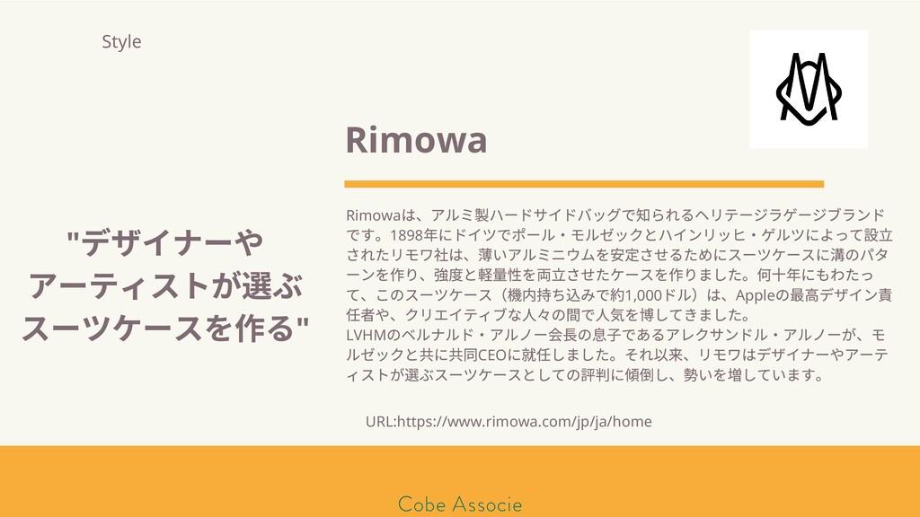 モールソン&フラー 築2020 Rimowa Rimowa は、アルミ ハードサイドバッグで知...