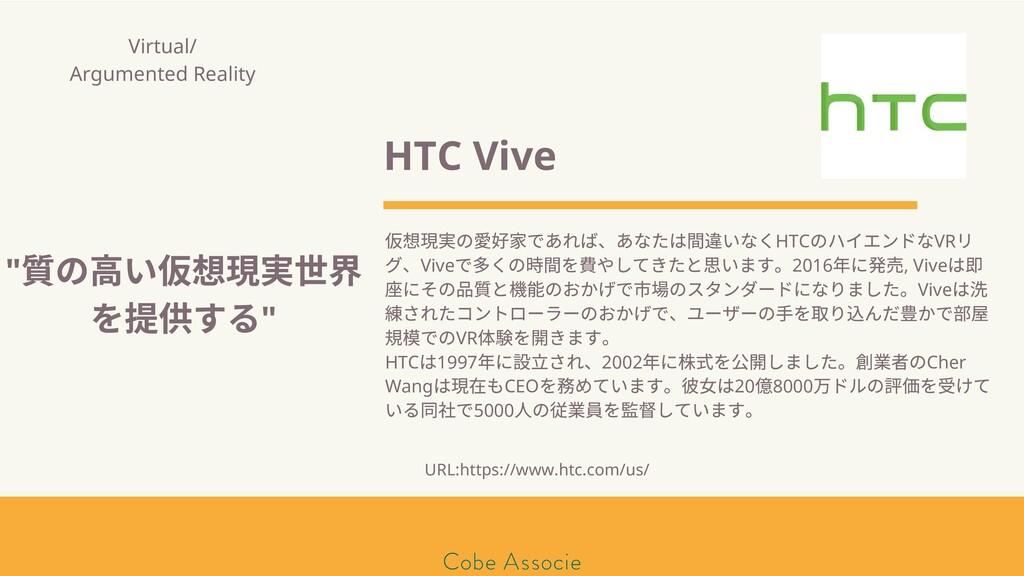 モールソン&フラー 築2020 HTC Vive 想現 の愛 であれば、あなたは間 いなくHT...