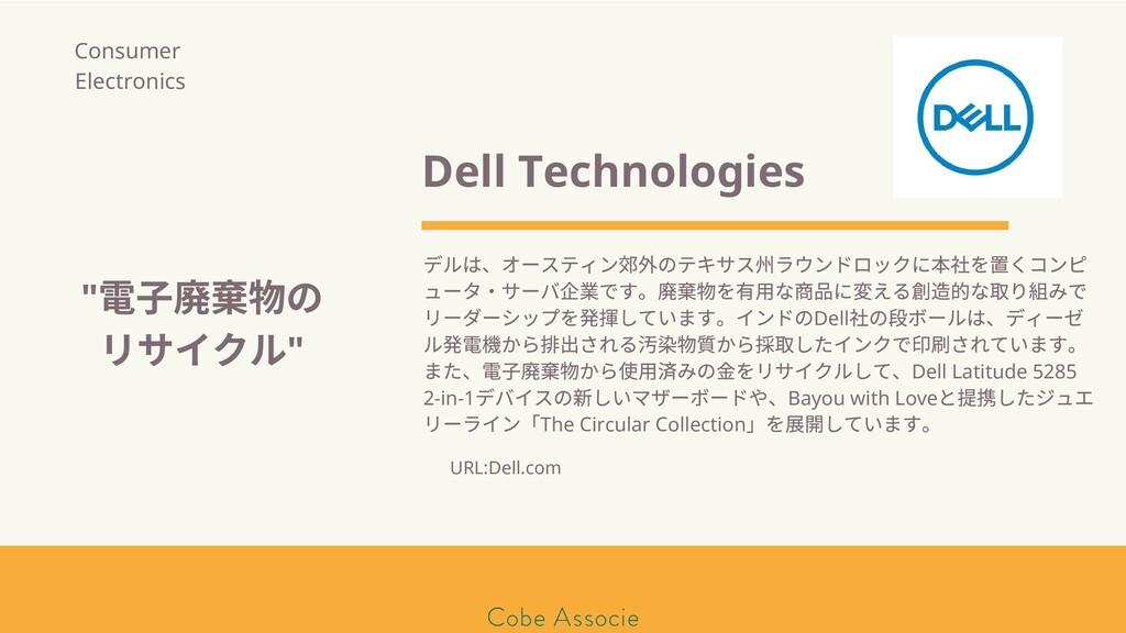 Dell Technologies デルは、オースティン のテキサス州ラウンドロックに を く...