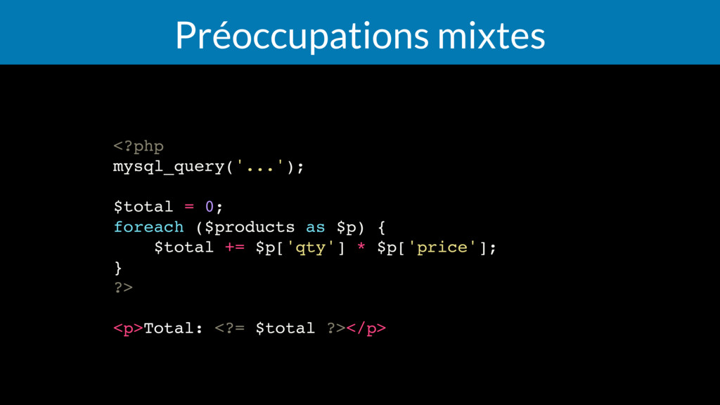 Préoccupations mixtes <?php mysql_query('...');...