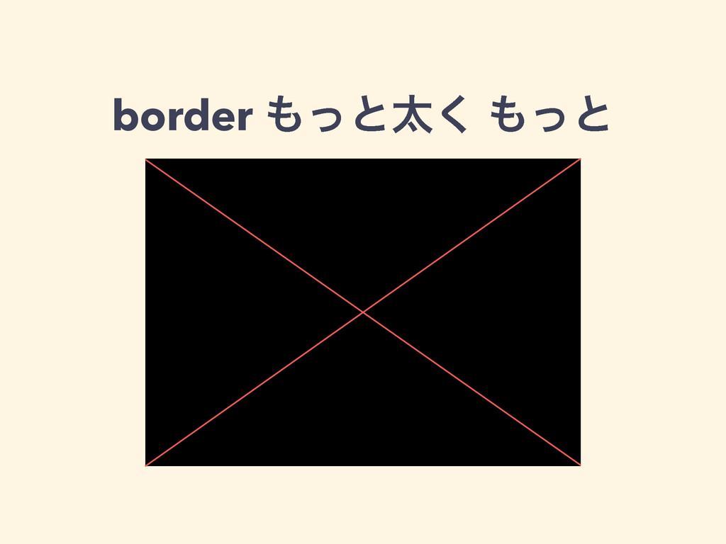 border ͬͱଠ͘ ͬͱ