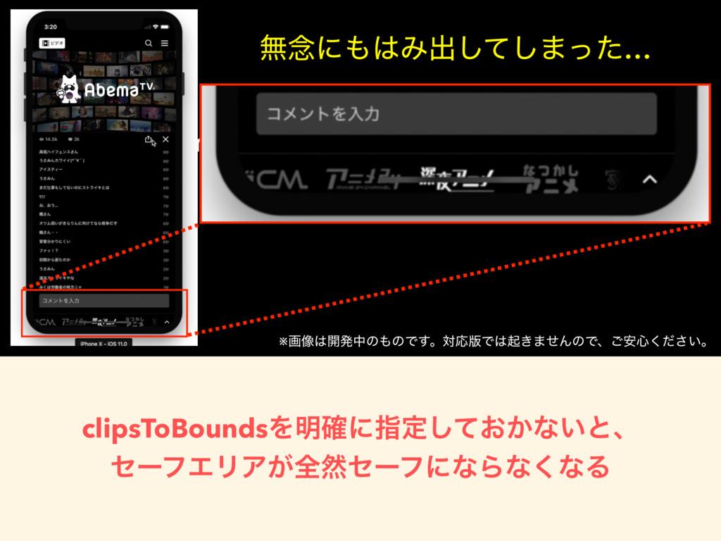 API Roadmap ※ը૾։ൃதͷͷͰ͢ɻରԠ൛Ͱى͖·ͤΜͷͰɺ҆͝৺͍ͩ͘͞ɻ ...